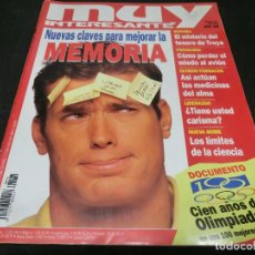 Coleccionismo de Revista Muy Interesante: REVISTA MUY INTERESANTE Nº 181 JUNIO 1996. Lote 147261150