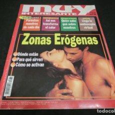 Coleccionismo de Revista Muy Interesante: REVISTA MUY INTERESANTE Nº 182 JULIO 1996. Lote 147261270