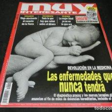 Coleccionismo de Revista Muy Interesante: REVISTA MUY INTERESANTE Nº 188 ENERO 1997. Lote 147262166