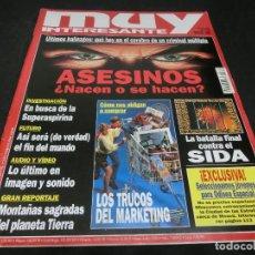 Coleccionismo de Revista Muy Interesante: REVISTA MUY INTERESANTE Nº 190 MARZO 1997. Lote 147262222