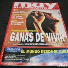 Coleccionismo de Revista Muy Interesante: REVISTA MUY INTERESANTE Nº 192 MAYO 1997. Lote 147262274