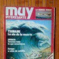 Coleccionismo de Revista Muy Interesante: REVISTA MUY INTERESANTE - NUMERO 1 . Lote 150637334
