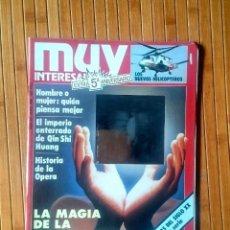 Coleccionismo de Revista Muy Interesante: REVISTA MUY INTERESANTE - NUMERO 60 MAYO 1986 - EXTRA QUINTO ANIVERSARIO. Lote 150637542