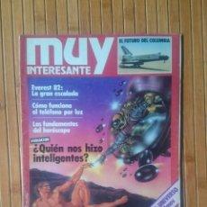 Coleccionismo de Revista Muy Interesante: REVISTA MUY INTERESANTE - NUMERO 8. Lote 150637774