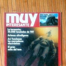 Coleccionismo de Revista Muy Interesante: REVISTA MUY INTERESANTE - NUMERO 16. Lote 150638118