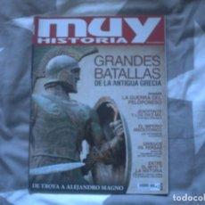 Coleccionismo de Revista Muy Interesante: MUY HISTORIA Nº 107. Lote 150755922