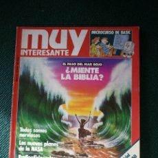 Coleccionismo de Revista Muy Interesante: REVISTA MUY INTERESANTE Nº 34. Lote 150801398
