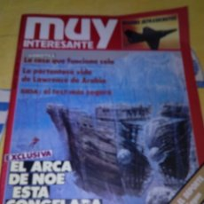 Collectionnisme de Magazine Muy Interesante: REVISTA MUY INTERESANTE. NUM 83. ABRIL 1988. B14RBB. Lote 152100614