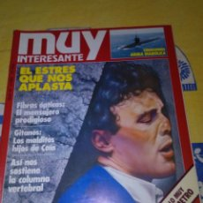Collectionnisme de Magazine Muy Interesante: REVISTA MUY INTERESANTE. NUM 49. VI. 1985. B14RBB. Lote 152116350