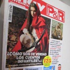 Collectionnisme de Magazine Muy Interesante: MUY INTERESANTE , PREGUNTAS Y RESPUESTAS Nº 48 . Lote 152362034