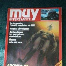 Coleccionismo de Revista Muy Interesante: REVISTA MUY INTERESANTE Nº 16. Lote 156019302