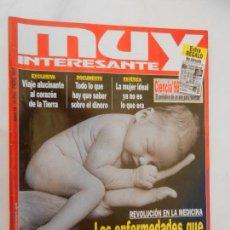 Coleccionismo de Revista Muy Interesante: MUY INTERESANTE ,REVOLUCION DE LA MEDICINA , LAS ENFERMEDADES QUE NUNCA TENDRÁ. Lote 156394174