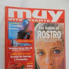 Coleccionismo de Revista Muy Interesante: MUY INTERESANTE ,ASI HABLA EL ROSTRO - Nº 180 MAYO 1996. Lote 156394810