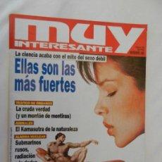 Coleccionismo de Revista Muy Interesante: MUY INTERESANTE , ELLAS SON LAS MAS FUERTES - Nº186 NOVIEMBRE 1996. Lote 156396894