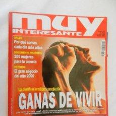 Coleccionismo de Revista Muy Interesante: MUY INTERESANTE ,GANAS DE VIVIR - Nº 192 MAYO 1997 . Lote 156398366
