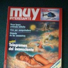 Coleccionismo de Revista Muy Interesante: REVISTA MUY INTERESANTE Nº 12. Lote 156530614