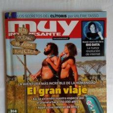 Coleccionismo de Revista Muy Interesante: REVISTA MUY INTERESANTE 2013. Lote 158410682