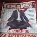 Coleccionismo de Revista Muy Interesante: REVISTA MUY INTERESANTE. NÚMERO 405. EL PODER DE LA MEDITACIÓN. Lote 160696866