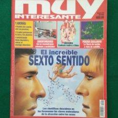 Collectionnisme de Magazine Muy Interesante: REVISTA MUY INTERESANTE EL INCREIBLE SEXTO SENTIDO MARZO 1998. Lote 162105446