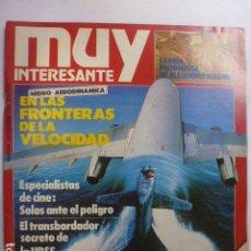 Coleccionismo de Revista Muy Interesante: MUY INTERESANTE. EN LAS FRONTERAS DE LA VELOCIDAD. Nº 66. 1986.. Lote 165351730