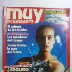 Coleccionismo de Revista Muy Interesante: MUY INTERESANTE ¿SEGURO QUE NO ES USTED ALÉRGICO? Nº 118. 1991.. Lote 165352186