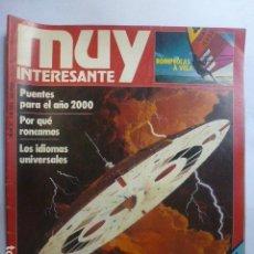 Coleccionismo de Revista Muy Interesante: MUY INTERESANTE. OVNIS: EL ENIGMA PENDIENTE. Nº 27. 1983.. Lote 165352942