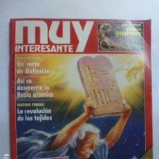 Coleccionismo de Revista Muy Interesante: MUY INTERESANTE ¿GOBIERNA DIOS EL UNIVERSO? Nº 131. 1992.. Lote 165353466