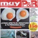Coleccionismo de Revista Muy Interesante: MUY INTERESANTE PREGUNTAS & RESPUESTAS N. 42 (NUEVA). Lote 166257508