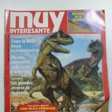 Coleccionismo de Revista Muy Interesante: MUY INTERESANTE. ASÍ VIVÍAN LOS DINOSAURIOS. Nº 134. JULIO 1992.. Lote 171502847
