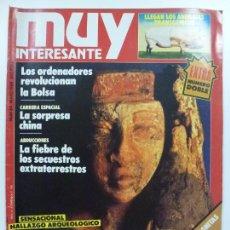 Coleccionismo de Revista Muy Interesante: MUY INTERESANTE. EL ÚLTIMO TESORO DE LOS FARAONES. Nº 84. MAYO DE 1988.. Lote 171503108