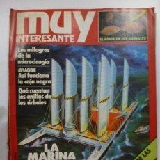 Coleccionismo de Revista Muy Interesante: MUY INTERESANTE. LA MARINA REINVENTA LA VELA. Nº 15. AGOSTO DE 1982.. Lote 171503190