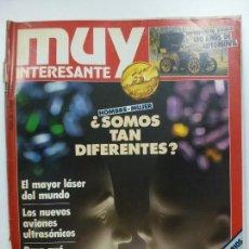 Coleccionismo de Revista Muy Interesante: MUY INTERESANTE. ¿SOMOS TAN DIFERENTES? Nº 36. MAYO 1984.. Lote 171503220