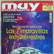 Coleccionismo de Revista Muy Interesante: REVISTA MUY INTERESANTE - Nº 352 - LAS SIETE MARAVILLAS EXTRATERRESTRES - 2010 - VER SUMARIO. Lote 172388805