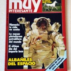 Coleccionismo de Revista Muy Interesante: REVISTA MUY INTERESANTE Nº 50 JULIO 1985. Lote 175628053