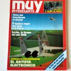 Coleccionismo de Revista Muy Interesante: REVISTA MUY INTERESANTE Nº 64 SEPTIEMBRE 1986. Lote 175628635