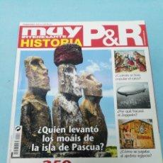 Coleccionismo de Revista Muy Interesante: REVISTA MUY INTERANTE HISTORIA. PREGUNTAS Y RESPUESTAS. PRIMAVERA 2013.. Lote 177562403