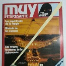 Collectionnisme de Magazine Muy Interesante: MUY INTERESANTE - NÚMERO 48 - MAYO DE 1985 - EL RADAR CUMPLE 50 AÑOS. Lote 177809387