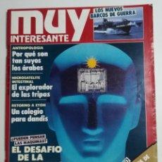 Coleccionismo de Revista Muy Interesante: MUY INTERESANTE - NÚMERO 114 - NOVIEMBRE DE 1990 - EL DESAFÍO DE LA INTELIGENCIA ARTIFICIAL. Lote 177809577