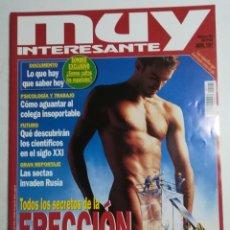 Collectionnisme de Magazine Muy Interesante: MUY INTERESANTE - NÚMERO 191 - ABRIL DE 1997 - TODOS LOS SECRETOS DE LA ERECCIÓN. Lote 177809732