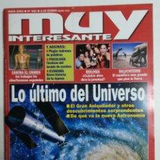 Coleccionismo de Revista Muy Interesante: MUY INTERESANTE - NÚMERO 252 - MAYO DE 2002 - LO ÚLTIMO DEL UNIVERSO. Lote 177809853