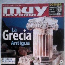 Coleccionismo de Revista Muy Interesante: MUY HISTORIA N.º 7 2006 LA GRECIA ANTIGUA. Lote 54548695