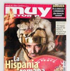 Coleccionismo de Revista Muy Interesante: MUY HISTORIA #20 - LA HISPANIA ROMANA. Lote 178072990