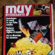 Coleccionismo de Revista Muy Interesante: REVISTA MUY INTERESANTE - NÚMERO 62 - JULIO 1986. Lote 179178901