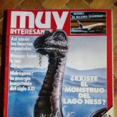 Coleccionismo de Revista Muy Interesante: REVISTA MUY INTERESANTE - NÚMERO 63 - AGOSTO 1986. Lote 179179265