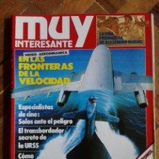 Coleccionismo de Revista Muy Interesante: REVISTA MUY INTERESANTE - NÚMERO 66 - NOVIEMBRE 1986. Lote 179180228