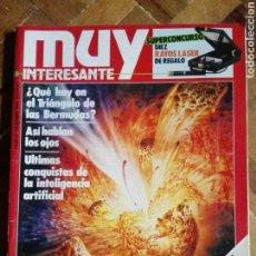 Coleccionismo de Revista Muy Interesante: REVISTA MUY INTERESANTE - NÚMERO 67 - DICIEMBRE 1986. Lote 179180458
