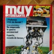 Coleccionismo de Revista Muy Interesante: REVISTA MUY INTERESANTE - NÚMERO 70 - MARZO 1987. Lote 179181106