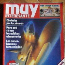 Coleccionismo de Revista Muy Interesante: REVISTA MUY INTERESANTE - NÚMERO 71 - ABRIL 1987. Lote 179181351