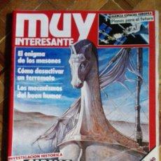 Coleccionismo de Revista Muy Interesante: REVISTA MUY INTERESANTE - NÚMERO 73 - JUNIO 1987. Lote 179181771