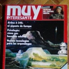 Coleccionismo de Revista Muy Interesante: REVISTA MUY INTERESANTE - NÚMERO 74 - JULIO 1987. Lote 179181956